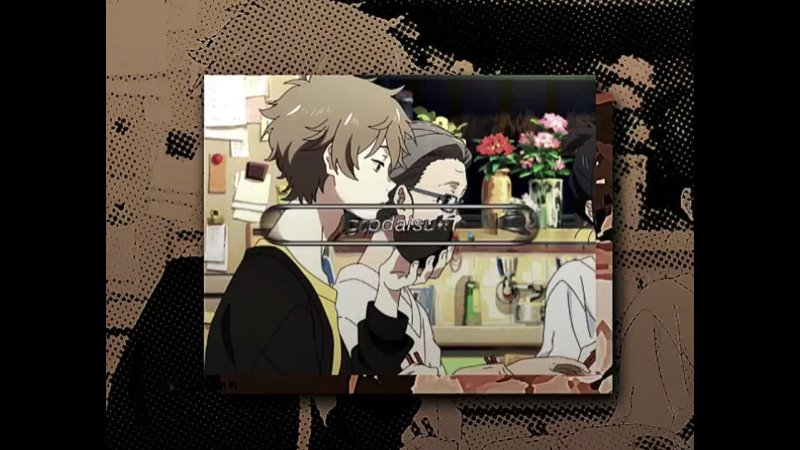 Umibe no etranger edit