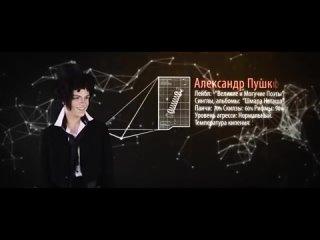 Пушкин VS Эминема рэп батл