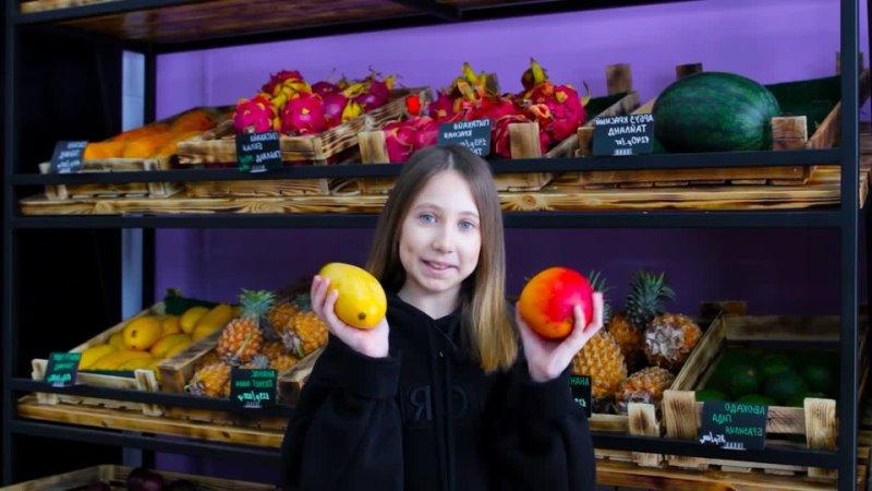 Знакомимся с экзотическими фруктами вместе с Venda Fruit