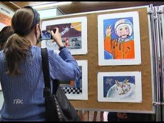 В городе Колпашево, который вписан в историю космонавтики, открылась передвижная выставка изобразительного искусства