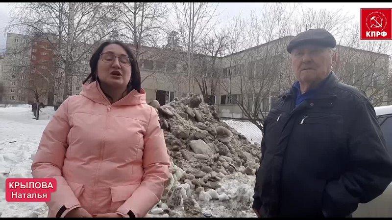 В дом на Мира 6 1 в Асбесте приедет Путин Или любовник Тихоновой