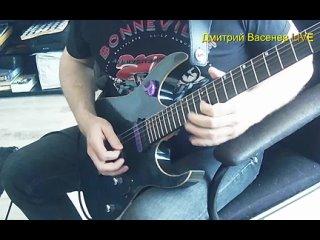 Дмитрий Васенев - Aisha (моя импровизация под минус)