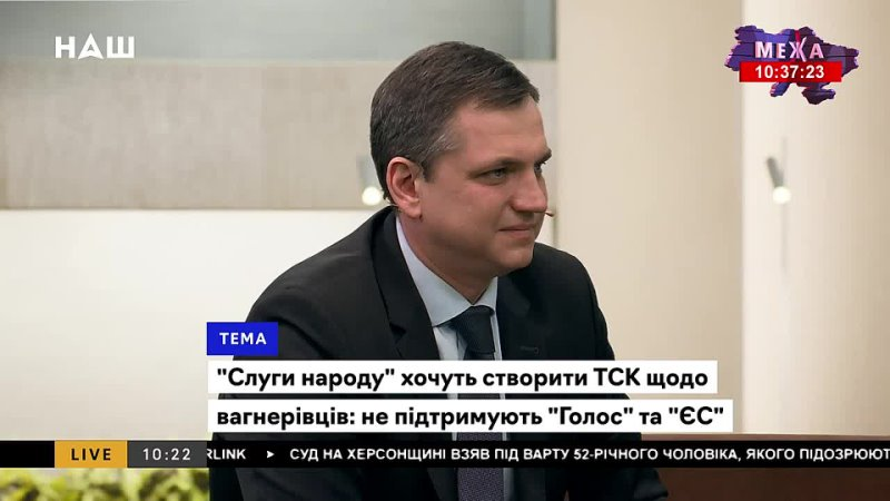 Павленко_ Влада зрозуміла, що механізм ТСК небезпечний для них інструмент. НАШ 1