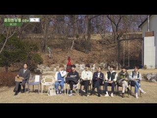 [VK][210422] Golden Child @ GolCha Holiday Season 4 Teaser