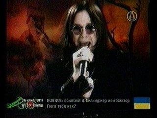 Ozzy Osbourne - I Don't Wanna Stop (A-ONE)