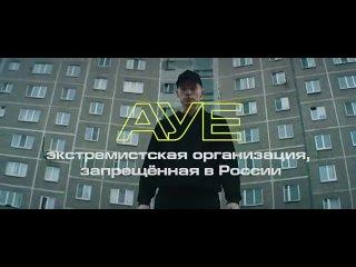 Путь (социальный видеоролик про нашу жизнь).mp4