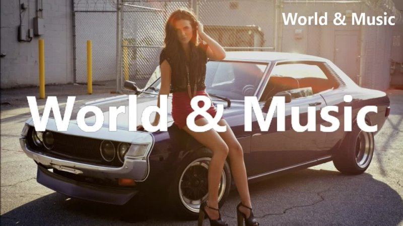 Макс Корж Jonvs San Andreas SkyWee - Малый Повзрослел (World Music Remix)1.mp4