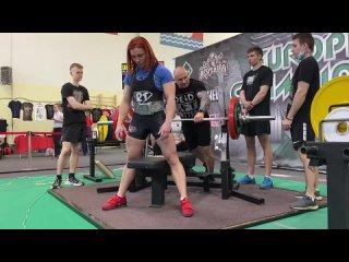 Наталья Самарина жмет лежа 153кг в вес. кат. до 67.5 кг