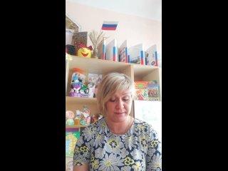 БДОУ Детский сад№236Звягинцева Е.Д., Потапова Н.А.