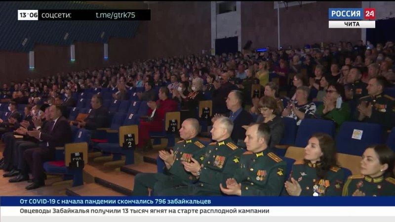 26 03 2021 Вести Чита 321 й Военный клинический госпиталь Министерства обороны РФ отметил своё 170 летие