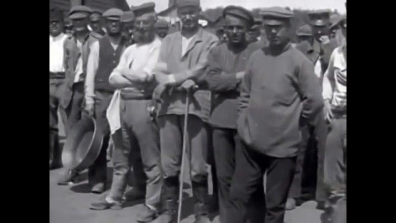 Гражданская война в Барнауле 1918 1919 гг Barnaul city civil war Siberia Russia 1