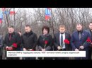 Жители ЛНР в годовщину начала АТО почтили память жертв украинской агрессии