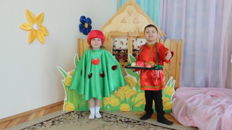 Яблоки Ева и Миша avi