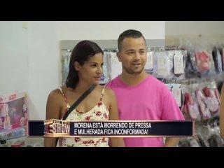 Сан-Паулу и женский магазин одежды...!