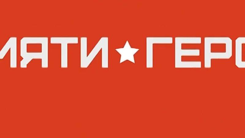 Иван Угольников о подвиге Ивана Малышева.mp4