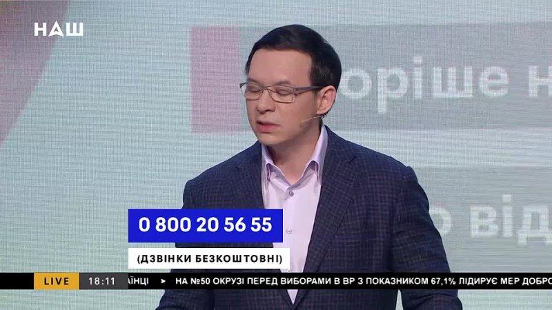 Мураєв_ Агенти зовнішнього впливу мають бути позбавлені впливу в Парламенті та З