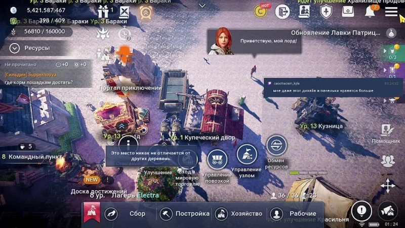 Black Desert Mobile - Смотрим, что творится в игре после полугода отсутствия...