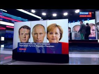 Париж и Берлин намерены закупить Спутник V