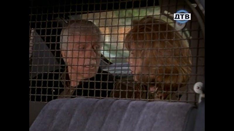 Диагноз Убийство 4 сезон 11 серия 1996