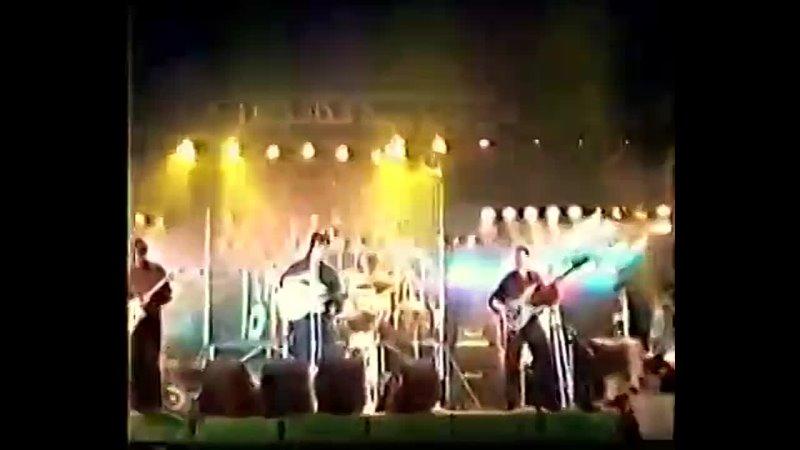 Донецк. 1990 год. Муз-Эко-90
