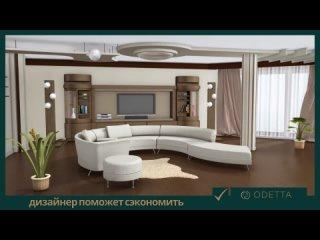 дизайн интерьера ремонт квартир Санкт-Петербург #дизайнинтерьераспб