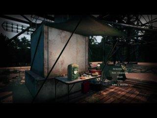 Видео меню - First Signal