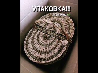 🌿 Упаковка плетёных корзин для отправки Почтой и ТК
