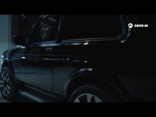 Анзор Хусинов - Балдею (Премьера клипа 2021).mp4