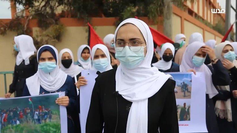 Забастовка студентов против преступлений оккупации