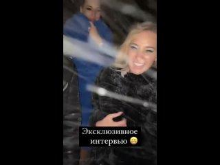 Когда свадьба Максима Колесникова и Насти Стецевят