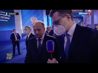 Директор ФСБ Александр Бортников прокомментировал попытку госпереворота в Белоруссии