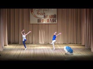 """70. """"Дождь"""". Студия современного танца """"MIX DANCE"""" Центр культурного развития """"Вертикаль"""" г.Пущино"""