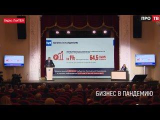 Отчёт губернатора: о бизнесе и его развитии в Ленинградской области