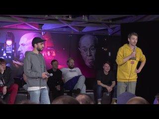 [Панчлайн] Roast Battle 2020: Артур Чапарян vs Алексей Квашонкин