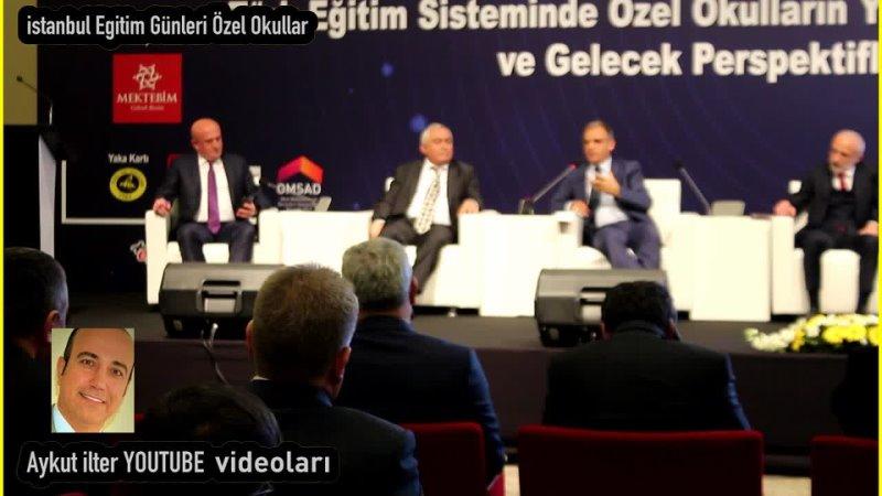 14 istanbul eğitim günleri özel okullar eğitimin geleceği eğitim konuları eğitimde neler değişecek