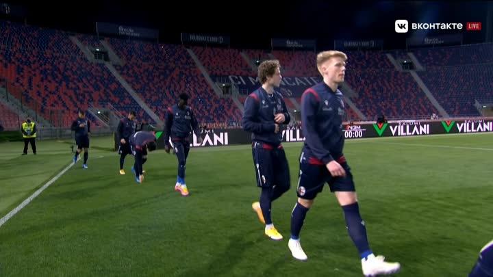 «Болонья» - «Интер». Прямая трансляция матча 03.04.2021