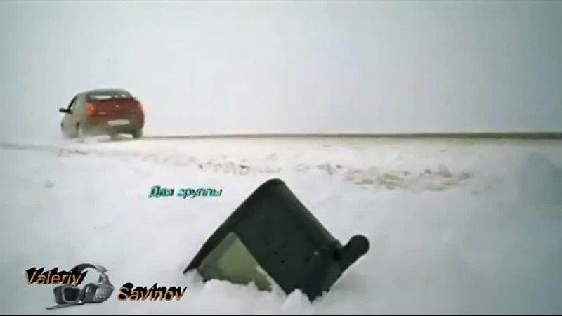 Алекс Алексеев Непокорная mp4