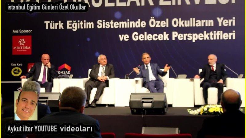 15 istanbul eğitim günleri özel okullar eğitimin geleceği eğitim konuları eğitimde neler değişecek