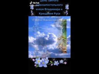 Видео от Любови Ильиной