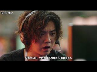 рус.саб Перекрёстный огонь (23/36)