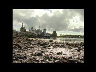 Д/ф Там, где начинается Лукоморье (ТВ КВАРЦ г.Подольск, апрель 2005) 2-я серия