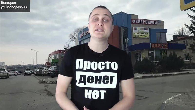 Неуклюжий пиар Путина в тайге или что пошло не так mp4