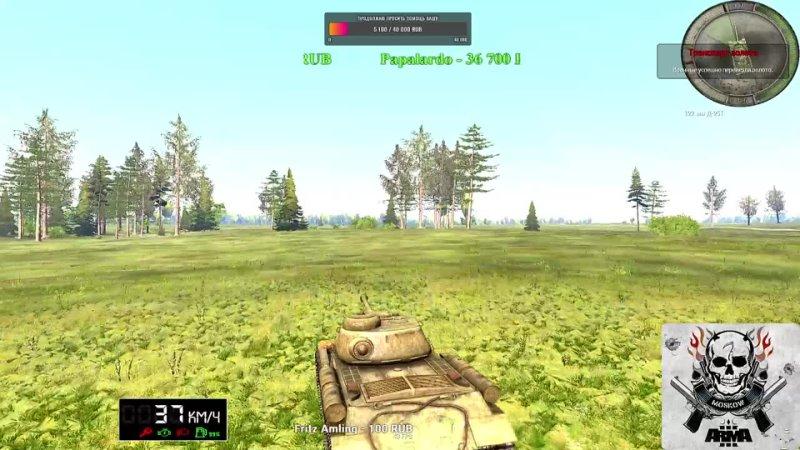 Arma 3 Бекетов Слабые немцы 1943 1945