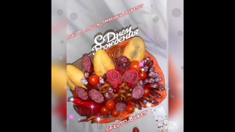 Подарувати бурю позитивних емоцій у День Народження вам допоможе Frutti Buket 🎁😘