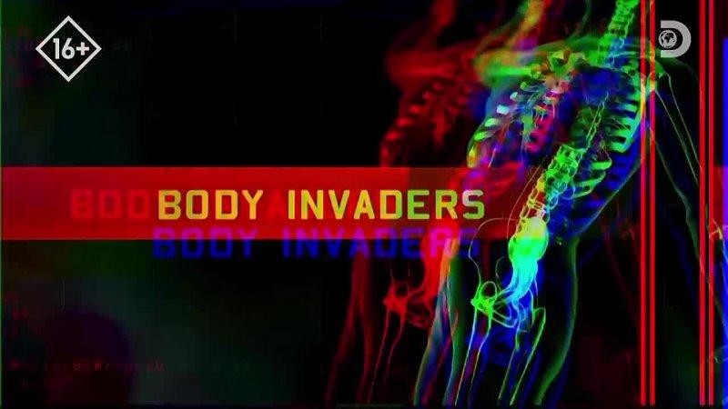 Опасность извне Инородные тела Discovery online video