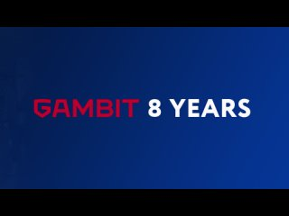С Днём рождения, Gambit!