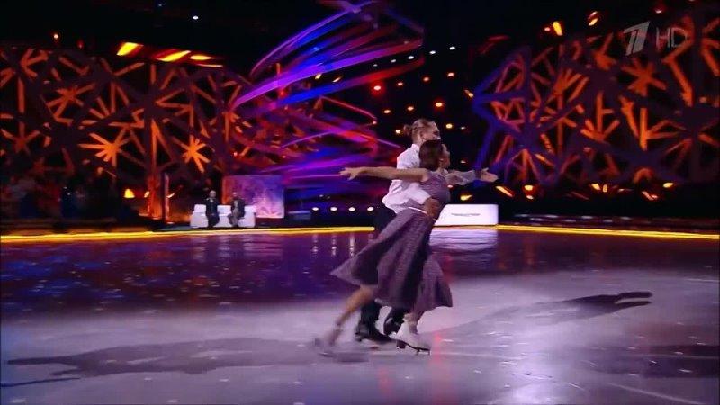 шоу Ледниковый период 2020 лучшие номера Екатерина Боброва и Влад Соколовский