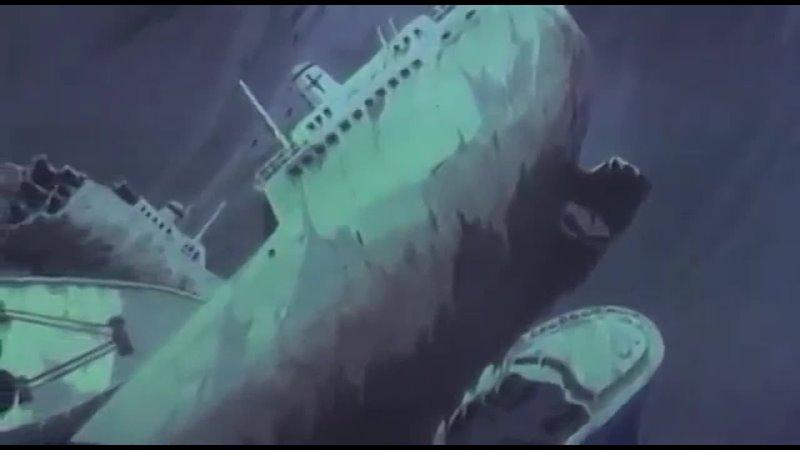 м ф Корабль призрак Япония 1969 г
