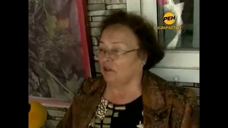 Новости 24 (РЕН ТВ Камчатка, 12.07.2012)