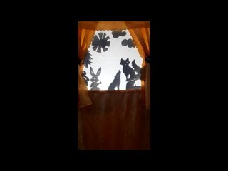"""Объединение по интересам """"РостОк"""". Номер: Русская народная сказка """"Заюшкина избушка"""" (театр теней)."""